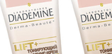 Lift+Derma-Beauty Diademine