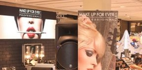 Make Up For Ever в Рив Гош